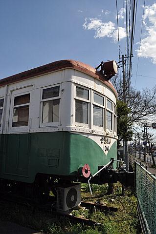 yuzawa3340.jpg