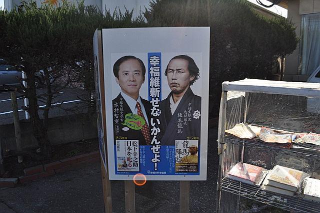 yuzawa3343.jpg